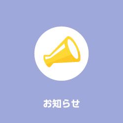 先生応援メルマガ「カラフル・タイムズ 第71号」を配信